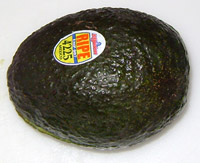 picture of ripe avocado
