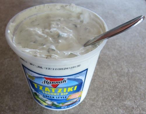 a jar of tzatziki sauce dip