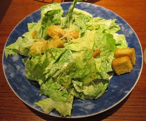 ceasar salad from red lobster