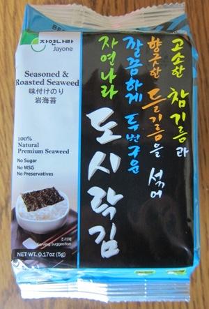 roasted seaweed jayone snack pack