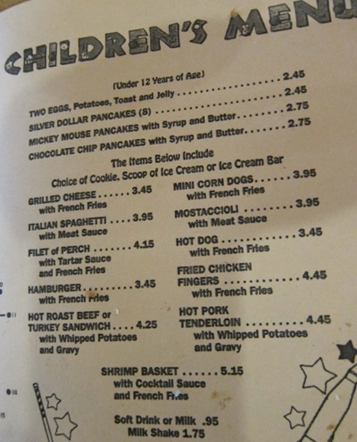 omega restaurant kids menu
