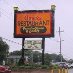 omega restaurant outside