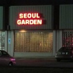 seoul garden restaurant in northbrook photo