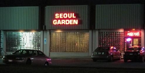 seoul garden restaurant in northbrook photo