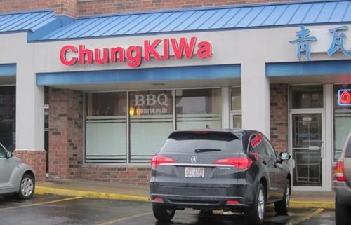 chungkiwa korean restaurant sign
