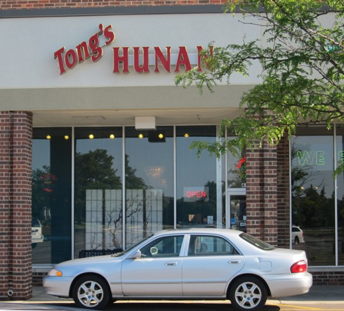 Tong's Hunan Chinese Restaurant In Northbrook