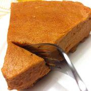 Instant Pot Pumpkin Pie Recipe